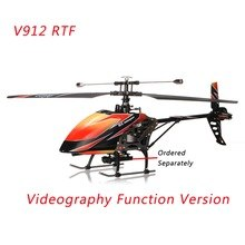 Walkera v400d02 Parts Upgrades Reviews Flybarless - Simply